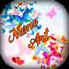 Name Art - Focus n Filter - My Name Pics by Devbhoomi Apps