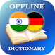 Hindi-German Dictionary by AllDict