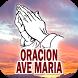 Oración Ave María by AppsWorlds