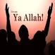 Islamic kotha (ইসলামিক কথা) by Docxy llc