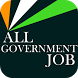 All Government Job by All Government Job Group