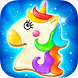 Unicorn Food - Sweet Rainbow Cookies Maker by Kids Crazy Games Media