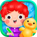 Kindergarten Game - Toy Maker by Mini Pet Media Games