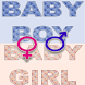 Sweet baby girl boy name by educationforkids