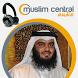 Ahmed Al-Ajmi by Muslim Central