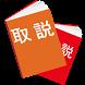 Xperia™ VL 取扱説明書 by ソニーモバイルコミュニケーションズ㈱-7