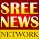 Sree News: Jammu & Kashmir by Ideogram Technology Solutions Private Limited