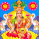 Goddess Lakshmi Mantra Pushpam by Peaceful Vibrations and You