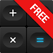 Simple Calculator Free by DesignPoint