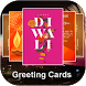 Diwali Greeting Cards Maker by J Infotech