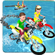 Kids Water Surfing Chained Bike Race