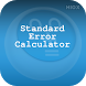 Standard Error Calculator by HIOX Softwares Pvt Ltd