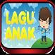 LAGU ANAK TERPOPULER by Jaman App