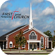 First UPC Cookeville by Sharefaith