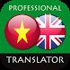 Vietnamese English Translator by Suvorov-Development