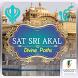 Sat Sri Akaal - Divine Paths by MusicAdda
