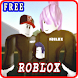 New Hint Game Roblox