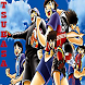 Cheat Captain Tsubasa by salvano