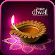 Diwali Aarti by apppools