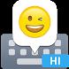 DU Emoji Keyboard-Hindi by DU Apps