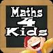 Operaciones matemáticas niños by Elsa Developers