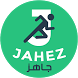 Jahez by Design Techno