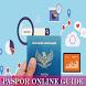 Tips Daftar Paspor Online 2018 by Kuli Andromusic