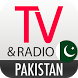 TV Radio Pakistan by Lowhouz