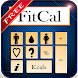 FitCal Fitness Calculators by The Innovator
