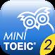 空英Mini TOEIC® Test 2 by Soyong Corp.