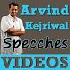 Arvind Kejriwal Speech VIDEOs by Shreya Yadav561