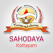 Kottayam Sahodaya by Greenwich Nexus Consultancy Services