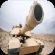 Hunter Tank: Dinosaurs Game by NewWorld666