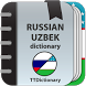 Russian-uzbek dictionary by TheTranslator