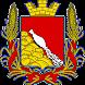 Новости Воронежа by Sergey Belyaev