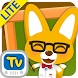 똑똑박사 에디의 수과학놀이 (Lite) by ICONIX