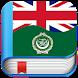 Arabic English Dictionary & Translator by Team Education