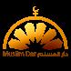 Muslim Dar by Presmedia