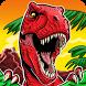 Dino the Beast Dinosaur Game by NETIGEN Games