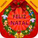 Videos de feliz natal by LucyVideos