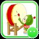 Stickey Cartoon Monkey by Awesapp Limited
