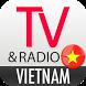 Vietnam TV Radio by Lowhouz