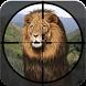 wild animal sniper killing by MOBODIX