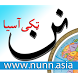 Pashto Afghan News - nunn.asia by fida