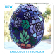 Fabulous Styrofoam Glass Mosaic Spheres by Orb Studio