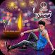 Diwali Photo Frames - Editor by Photoframe zone