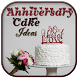 Anniversary Cake Design Ideas by PhotoSuit Expert