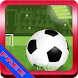 Football Mobile World Cup 3D by Softrave