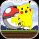 super pikachu jumping by hdevloper