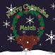 Merry Christmas Match AR by KCC Digital Media